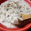 超オリジナル 鹹豆漿(シェントウジャン) 風こんにゃくスープ