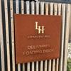 Levantine Hill ヤラバレー メルボルンのワイナリー巡り