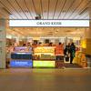 新横浜の土産売り場の場所を探して一番広い「グランドキヨスク」に行ってみた