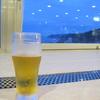 伊東園ホテル巡りにて熱海にひたる