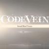 GE系ダークソウル『CODE VEIN(コードヴェイン)』の最新プレイ動画公開!