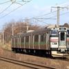 2014初冬・北海道旅行~千歳線・午後編~