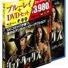 【iTunes Store 映画#28】ジョナ・ヘックス(字幕版)