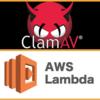ClamAVとAWS Lambdaを使用してウィルススキャンを行う