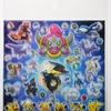 【購入】「フーパ」「黒いメガレックウザ」グッズ (2015年3月7日(土)発売)