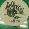 盆栽村に猫が居た