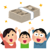 ●特別定額給付金(コロナ対策の10万円)は完全非課税、それは贈与税も含む〜暦年贈与の非課税枠を増やせるようなもの〜