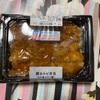 【カロリーは?】「豚カルビ弁当」実食レポ【LAWSON】
