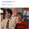 【Angular】シャイニングブルートウキョウでは、プログラムがあなたを条件分岐する!!