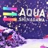 【未来型水族館】 アクアパーク品川(旧エプソン品川アクアスタジアム)で見れる本格イルカショー