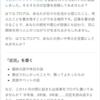 遅ればせながら新春明けましておめでとうございます。Hatena Blogからメールが来たので近況報告