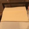 枕ジプシーがなんとなく納得した枕