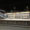危険!!オーストラリアの何もない駅で終電を無くしてみた。