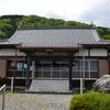 第15番)安國寺