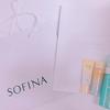【スキンケアの正解を求めて】SOFINA Beauty Power Stationでパーソナルレッスンをうけてきた
