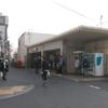 山手線(外回り)を歩いてみた!鶯谷-日暮里編!1駅でこんなに雰囲気変わるとは!