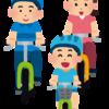 札幌サイクリングクラブをつくりますよ