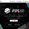iOSDC 2020にシルバースポンサーとして協賛します