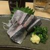 向ヶ丘遊園の寿司居酒屋「多満」へ行ってきた。学生の街で静かにリーズナブルに飲める大人の居酒屋。