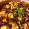 メシコレ連載#60 シビレと辛さが癖になる!辛さ調整も可能な「麻婆豆腐と担担麺」の専門店
