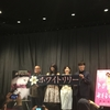 【ネタバレ】映画「ホワイトリリー」の感想・あらすじ・結末/ホラー?いやいやロマンポルノです!