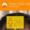 今日の顔年齢測定 166日目