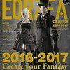 新刊案内:「ファイナルファンタジーXIV エオルゼアコレクション 2016-2017」1月24日発売