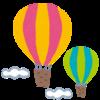 振り返りワークショップ「熱気球 (Hot-air Balloon)」をやってみた話