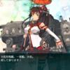 大型艦建造37隻目にして「大和」来たり