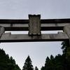 日本サッカーのシンボル『八咫烏神社』
