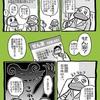 禁77 アルコールとせん妄〜父の癌闘病話8