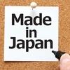 バンコクに馴染み過ぎ?日本で日本人に見られなくなった話