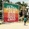 【会場はこんな感じ】写真でJAPAN JAM BEACHの会場を予習しておこう!