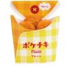 【ファミマ】 ポケチキ プレーン食べた感想書くよ!!