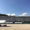 【雑談】吉和中の運動会に行ってきました!&【入試情報】広島県の入試改革について