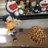 【バイバイン】栗まんじゅうが食べ放題のお店!