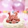 入所記念日祝い、誕生日祝いにおすすめのデコレーションケーキ4選!