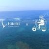 大度浜海岸 prezented by Hitoiki