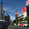 井の頭公園〜吉祥寺&バツ彼