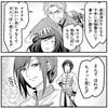 伝説の堀鹿回の思い出/「月刊少女野崎くん」87号今更感想