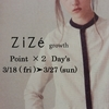 ZiZe-growth岡崎店   『  SPRING  COLLECTION   Part  2   』 ❇✨ ポイント  2  倍  プレゼント ✨🎁✨❇ 実施中❗❗