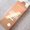 マイプロテイン・プロテインチョコレート・ミルクチョコレート味 レビュー