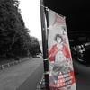 東京ワンピースタワー-2017/06/29-