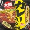 カップ麺:ヤマダイ とろみが美味しいカレーうどん
