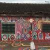 (台湾・台中)村全体がポップアート!虹の村「彩虹眷村」。アクセスは?雰囲気は?