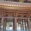 17年連続 神奈川県の川崎大師にお参りに行ってきました。