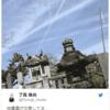 【地震雲】5月4日~5日に日本各地で『地震雲』の目撃情報が続出!『南海トラフ巨大地震』の前兆なの?『C級フレア』の発生で国内外問わずM7+に警戒という地震予知も!!