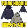 【バスブリゲード】12.4ozのヘビーウェイパーカー「TWIMS HOODIE」通販サイト入荷!
