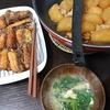 炊き込みご飯、豚大根、さんま竜田揚げ、味噌汁