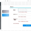 Bubbleでログイン処理をしてみよう!~第1回ユーザ登録をしてみよう